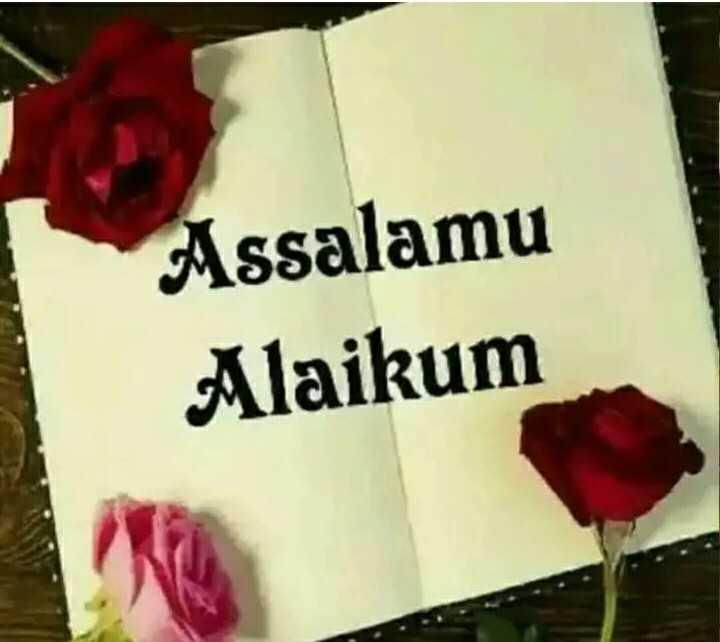 🕍 அல்லாவின் அருட்கொடை - Assalamu Alaikum - ShareChat