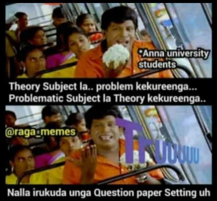இன்ஜினியரிங் - SAnna university students Theory Subject la . . problem kekureenga . . . Problematic Subject la Theory kekureenga . . @ raga memes Nalla irukuda unga Question paper Setting uh - ShareChat