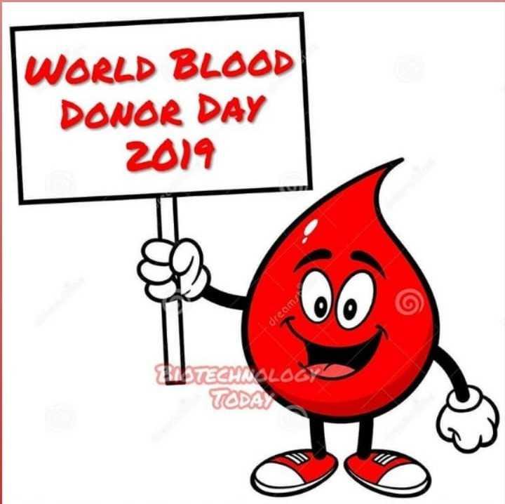 💉இரத்த தான தினம் - WORLD BLOOD DONOR DAY 2019 dream LA TECHNOLOGY TODA - ShareChat