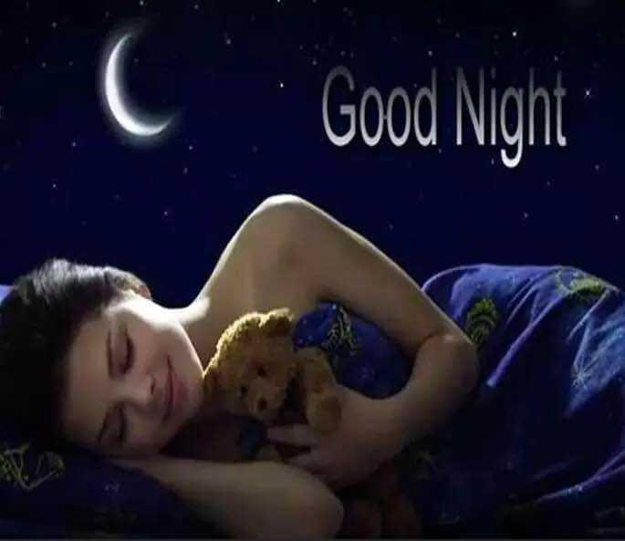 🌙இரவு வணக்கம் - - Good Night - ShareChat