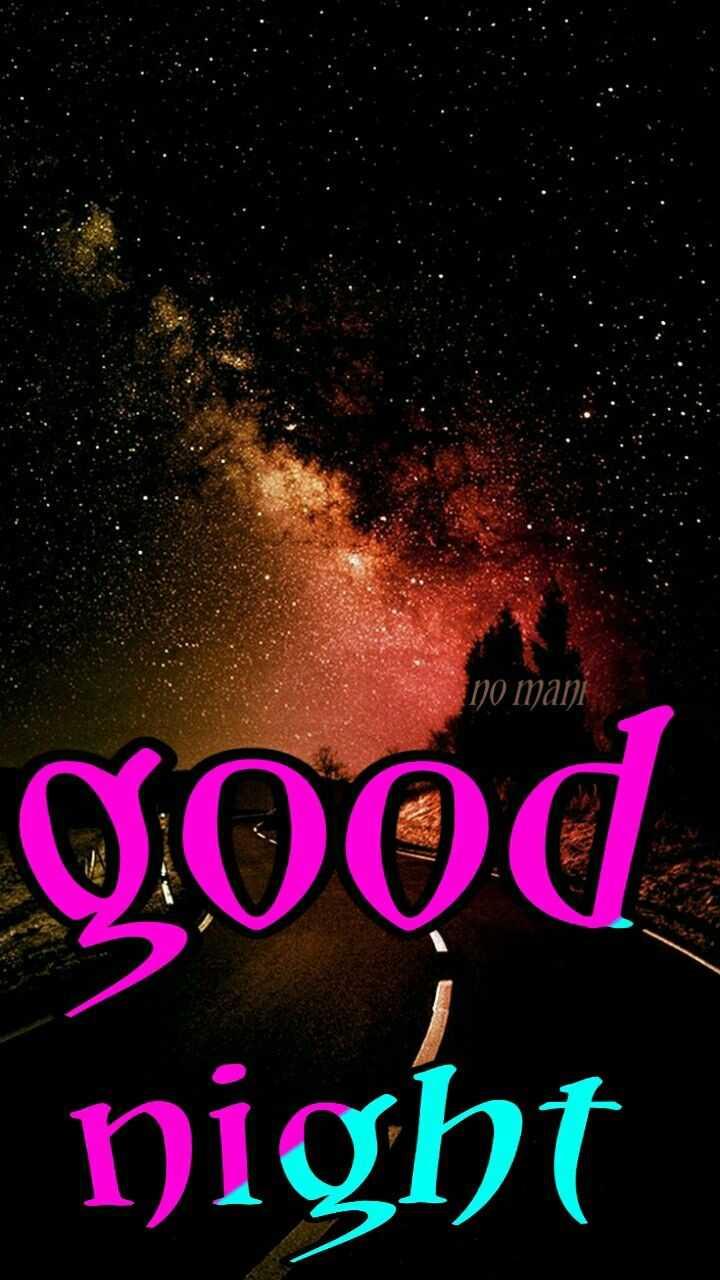 🌙இரவு வணக்கம் - no mani good night - ShareChat