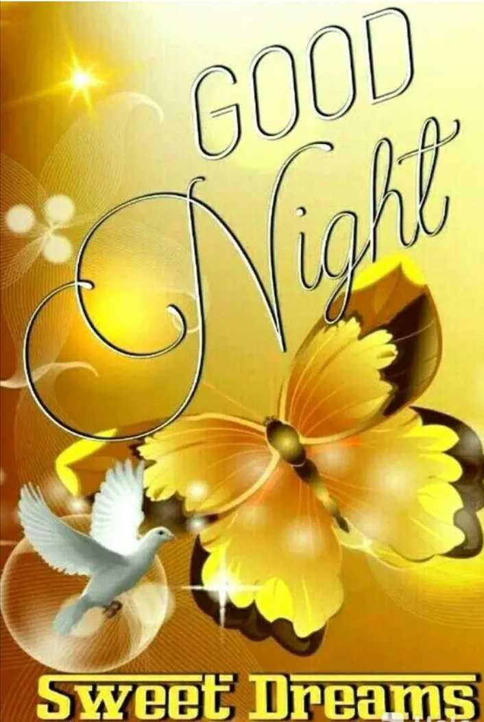 🌙இரவு வணக்கம் - GOOD Sweet Dreams - ShareChat
