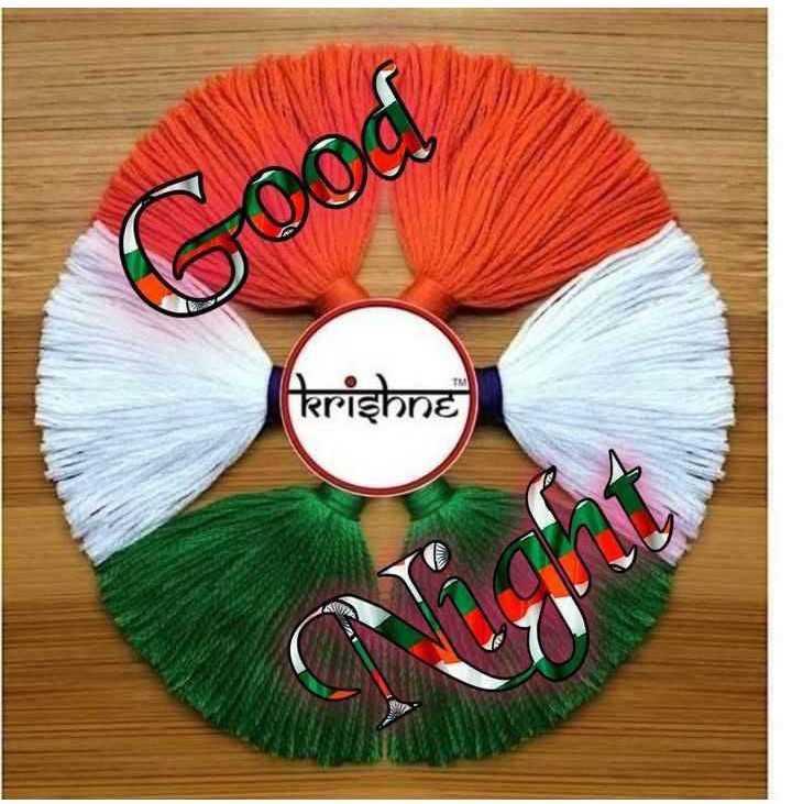 🌙இரவு வணக்கம் - rishna - ShareChat