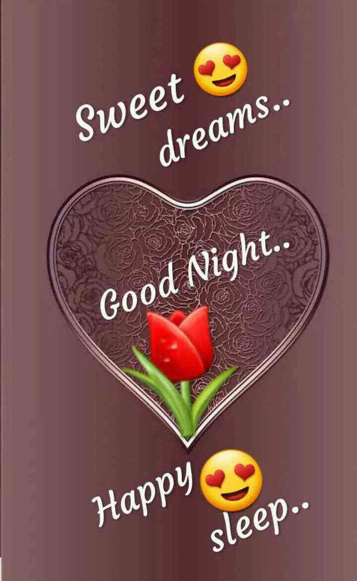 🌙இரவு வணக்கம் - Sweet dreams . . Good Night . . Happy sleep . . - ShareChat