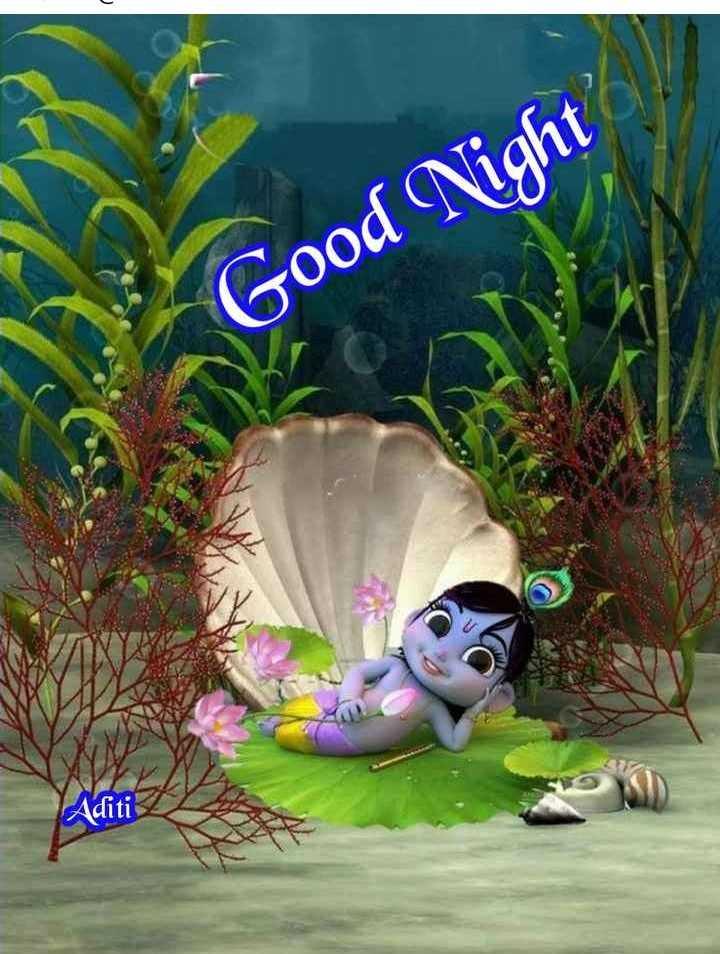 🌙இரவு வணக்கம் - Good Night Aditi - ShareChat