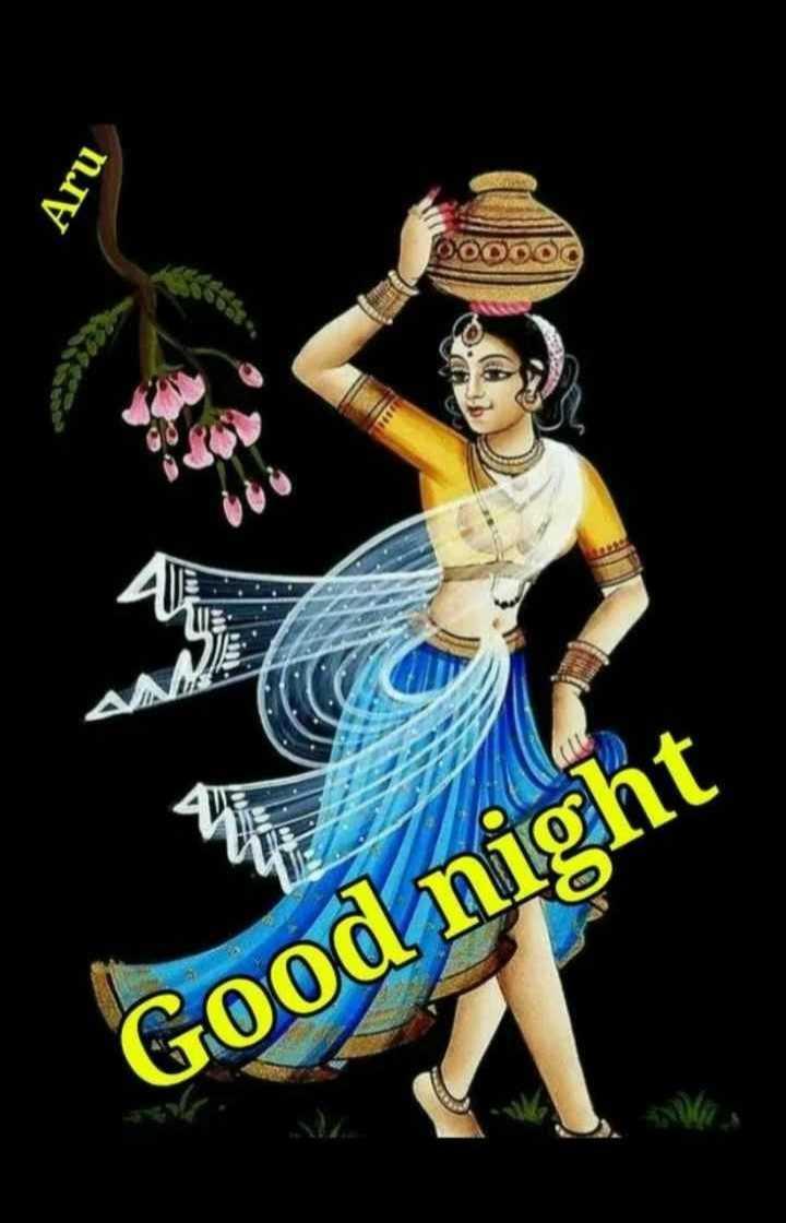 🌙இரவு வணக்கம் - Aru 200000 Good night - ShareChat