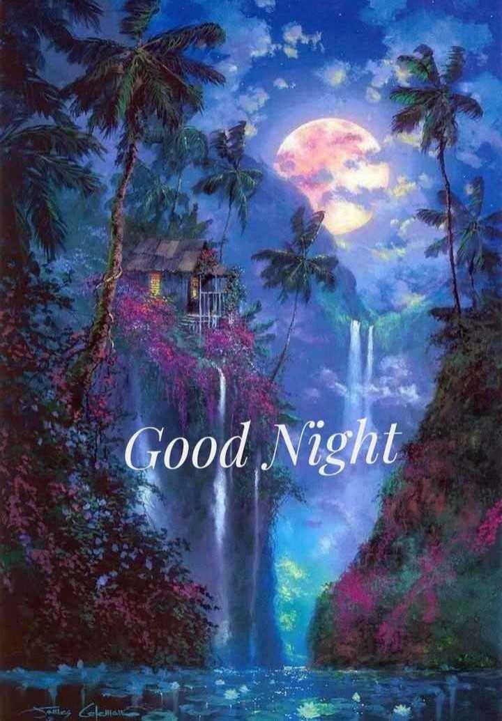 🌙இரவு வணக்கம் - Good Night مام a1 الای - ShareChat