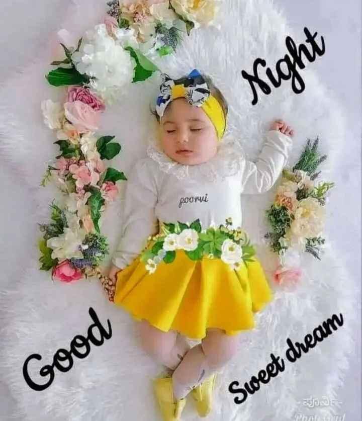 🌙இரவு வணக்கம் - Night poovi Good Sweet dream - OF What - ShareChat