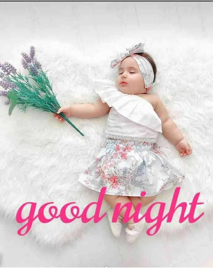 🌙இரவு வணக்கம் - goodnight - ShareChat