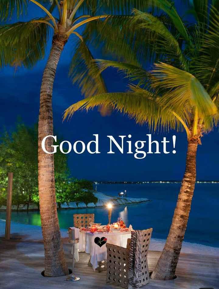 🌙இரவு வணக்கம் - Good Night ! KOCOK - ShareChat