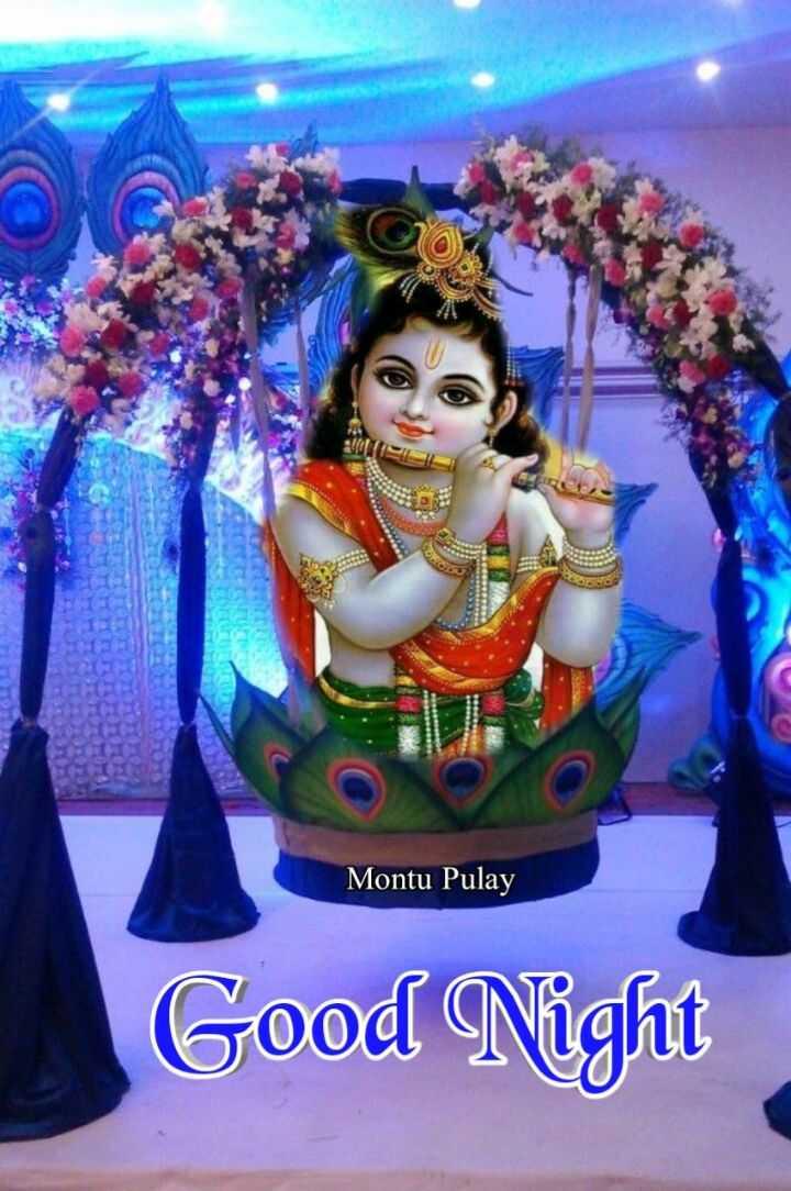 🌙இரவு வணக்கம் - Montu Pulay Good Night - ShareChat