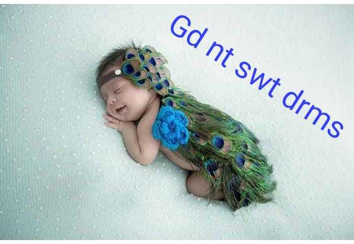 🌙இரவு வணக்கம் - Gd nt swt drms - ShareChat