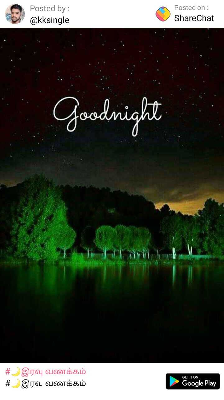 🌙இரவு வணக்கம் - Posted by : @ kksingle Posted on : ShareChat Goodnight NANTI # QT4 1601550 # இரவு வணக்கம் GET IT ON Google Play - ShareChat