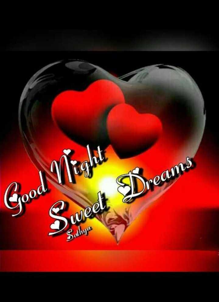 🌙இரவு வணக்கம் - Dreams 100 Sweet Drea Sweet Sahya - ShareChat