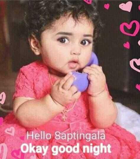 🌙இரவு வணக்கம் - Hello Saptingala Okay good night - ShareChat