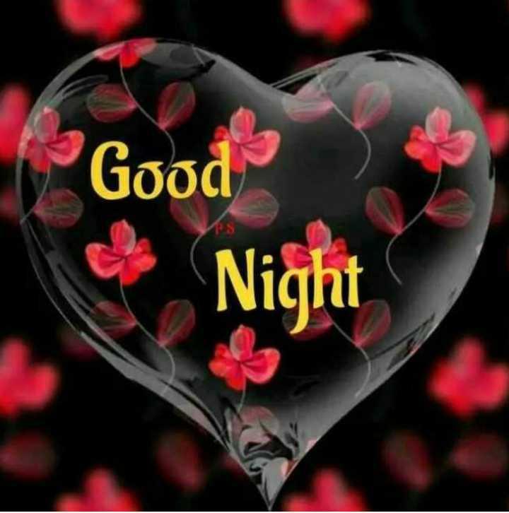 🌙இரவு வணக்கம் - Good Night - ShareChat