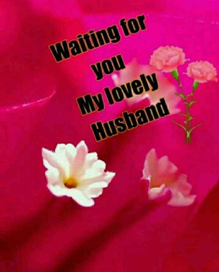 உங்கள் நண்பண் - Waiting for you My lovely Husband - ShareChat
