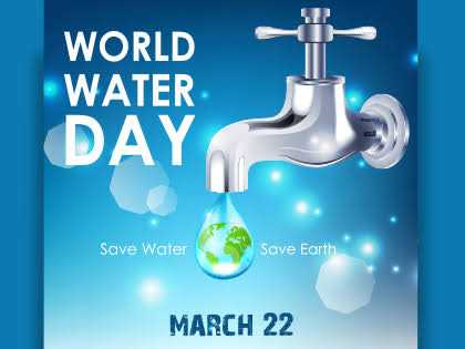 உலக நீர் தினம் - WORLD WATER DAY Save Water Save Earth MARCH 22 - ShareChat