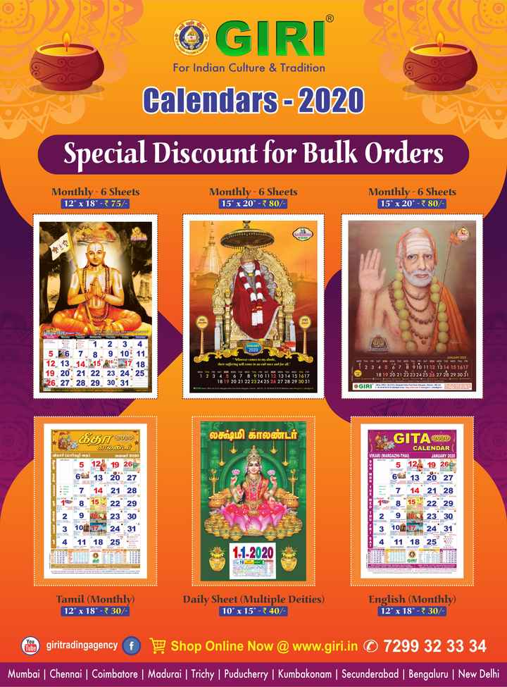 "🔱 கடவுள் - An OGIRI GIRL FOR INDIA ONIS * TRADMON CULTURE For Indian Culture & Tradition Calendars - 2020 Special Discount for Bulk Orders Monthly - 6 Sheets 12 "" x 18 - 375 / Monthly - 6 Sheets 15 "" x 20 - 80 / Monthly - 6 Sheets 15 "" x 20 - 80 / Sal Calendar OGIRI Jagadguru Calendar Udayavar Calendar CU श्रद्धा Shenden सबुरी Saburi January 2020 Margazhi - Thai ) Sunday Monday Tuesday Yatirajar - King of Sannyasis s Name given by Deva Perumal during sannyasashrama svikaram Wednesday Thursday Friday Saturday E 1 , 2 , 3 , 4 5 6 7 8 9 10 11 12 , 13 , 14 , 15 , 169 17 18 . 19 , 20 * 21 , 22 , 23 , 24 , 25 % 226 , 27 28 , 29 , 30 , 31 . JANUARY 2020 O 9 Whoever comes to my abode , their suffering will come to an end once and for all . JANUARY 2020 WED THU FRI SAT SUN MON TUE WED THU FRI SAT SUN MON TUE WED THU FRI 3 WED THU FRI SAT SUMMON TUE WED THU FRI SAT SUM MON TUE WED THU FRI 1 2 3 4 5 6 7 8 9 10 11 12 13 14 15 1617 18 19 20 21 22 23 24 25 26 27 28 29 30 31 i 2 3 4 5 6 7 8 9 10 11 12 13 14 15 1617 18 19 20 21 22 23 24 25 26 27 28 29 30 31 C G Q Vakutha Bacha , Audreta . 12 d . 16 Bhe . 15 M a r 15 Ka Mattu Pongal Admn . Office : No . 372 / 1 , Mangadu Pattur Koot Road , Mangadu , Chennai - 600 122 . Al + 91 44 66 93 93 93 ( Multiple Lines ) Shop online now www . giri . insalesinin disini sales in die ID IRI enhanc han con GIRI Admn . Office No 372 / 1 , Mangadu Pattur Koot Road , Mangadu Chennai - 600 122 . M C TEM + 91 44 66 93 93 93 Multiple Lines ) www . giri . insales @ giriin ANU AY ML Member FRENTARAR MED BEVEL N லஷ்மி காலண்டர் K GITA 2020 2020 DNT 2020 காலண்டர் விகாரி ( மார்கழி - தை ) BT 2020 5 12 19 266 * 60 13 20 27 CALENDAR VIKARI ( MARGAZHI - THAI ) JANUARY 2020 12 19 260 13 6 & 13 20 27 17 28 CI OM MCH 203 zco s 14 14 21 SWS 15 IS 15 சனி வெள்ளி வியாழன் புதன் செவ்வாய் திங்கள் ஞாயிறு 2 15 16 16 23 3 16323 10 . 17 17 17 + 24 24 3 TO MC 10 , 14 , 15 , 16 , 17 °11 18 25 - - 18 25 1 - 1 - 2020 காசாக்கப் போகக்கன் கார்சியாத்திகள் - போர்ணயிக்கப் போவதும் தங்கள் தேர்வினை த்திகள் உத்திகள் - கான் சரியா போங் நோக்க கோன்காககத்தைப் பார்க்க TV bore on This Vice Puron kronas Tona Tamil ( Monthly ) 12 "" x 18 - 30 / Daily Sheet ( Multiple Deities ) 10 x 15 - * 40 / English ( Monthly ) 12 "" x 18 - 30 / You come giritradingagency f Tube Shop Online Now @ www . giri . in © 7299 32 33 34 Mumbai 