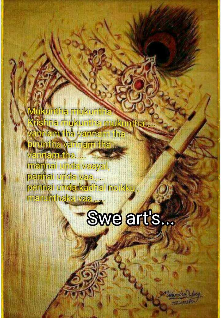 🔱 கடவுள் - Mukuntha mukuntha Krishna mukuntha mukunthar , vannam tha vannam tha biruntha vannam tha vannam tha . . . . . mannai unda vaayal , pennai unda vaa . . . . . pennai unda kadhal noikku , marunthaka vaan - Swe art ' s . . . - ShareChat
