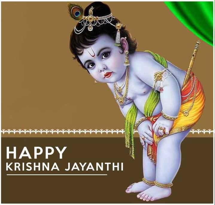 💑 கனா காணும் காலங்கள் - KRISHNA JAYANTHI HAPPY Aida Part ATTI tim D IKTE - ShareChat