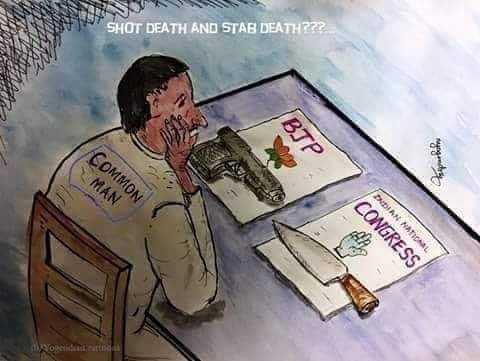 🖥காங்கிரஸ் தேர்தல் அறிக்கை வெளியீடு - SHOT DEATH AND STAB DEATH ? ? ? COMMON MAN CONGRESS DADIAN MARCAL TON - ShareChat
