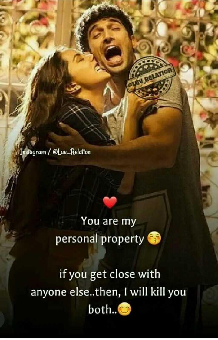 💑 காதல் ஜோடி - . RELATION Instagram / @ luv _ Relation You are my personal property if you get close with anyone else . . then , I will kill you both . . - ShareChat