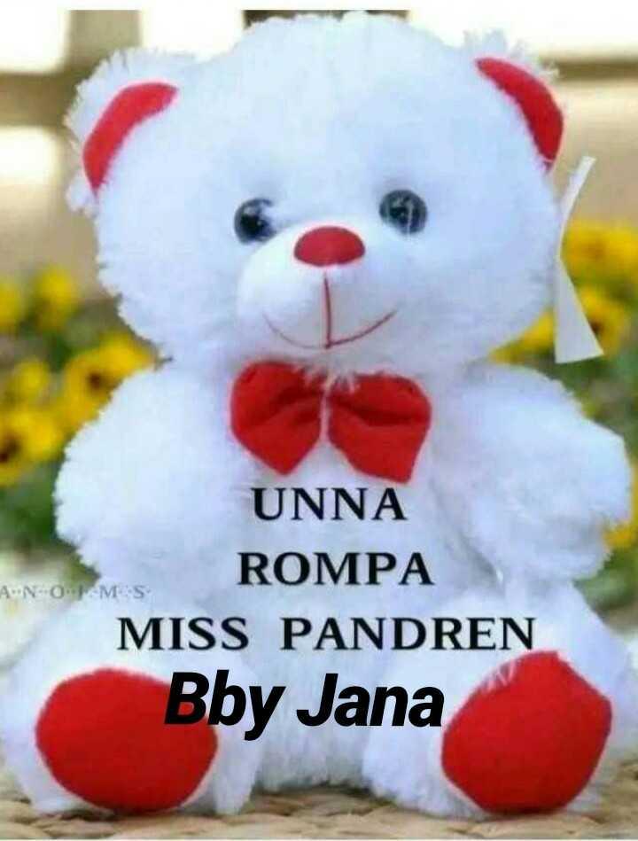 💑 காதல் ஜோடி - ANO M S UNNA ROMPA MISS PANDREN Bby Jana - ShareChat