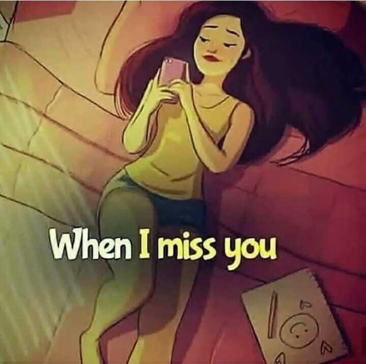 💑 காதல் ஜோடி - When I miss you BIC - ShareChat