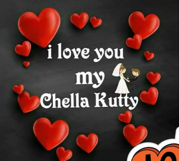 💑 காதல் ஜோடி - i love you myk Chella Kutty - ShareChat
