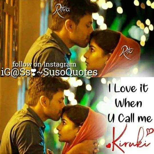 💑 காதல் ஜோடி - Bitra follow on Instagram iG @ Ss : SusoQuotes I Love it When u Call me 1 0 Kiratei - ShareChat