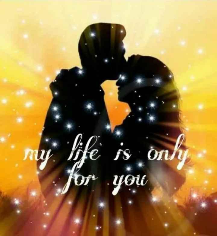 💑 காதல் ஜோடி - Thuy life is only for you - ShareChat