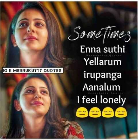 💔 காதல் தோல்வி - IG II MEENUKUTTY QUOTES Sometimes Enna suthi Yellarum irupanga Aanalum I feel lonely 300 Merkury Hot - ShareChat