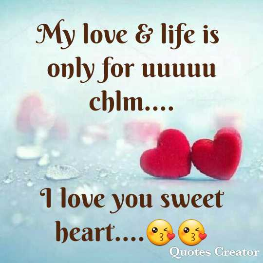 💕 காதல் ஸ்டேட்டஸ் - My love & life is only for uuuuu chlm . . . . I love you sweet heart . . . . 33 Quotes Creator - ShareChat
