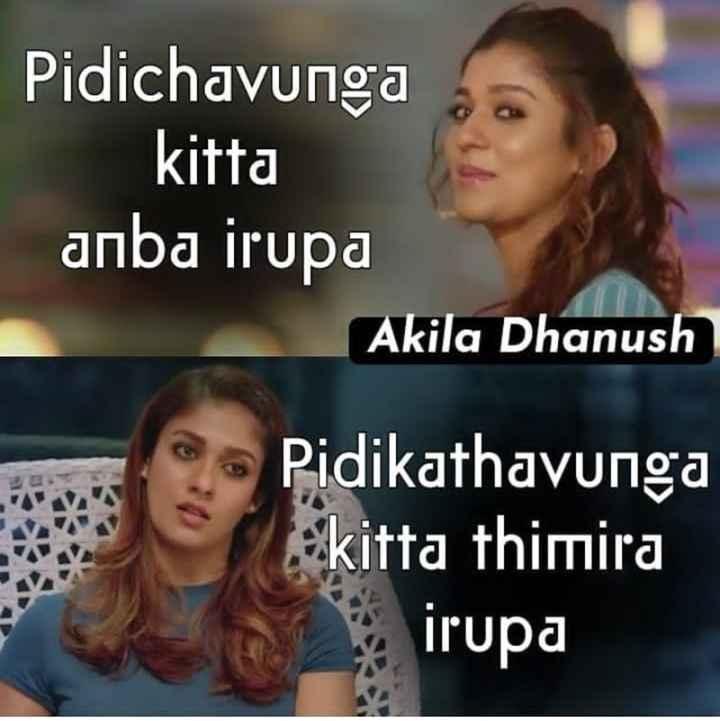 💕 காதல் ஸ்டேட்டஸ் - Pidichavunga kitta anba irupa Akila Dhanush 2 . Pidikathavunga kitta thimira irupa - ShareChat