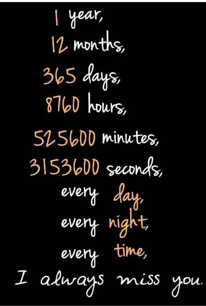 💕 காதல் ஸ்டேட்டஸ் - I year , 12 months , 365 days , 8760 hours , 525600 minutes 3153600 seconds every day , every night , every time , | I always miss you - ShareChat