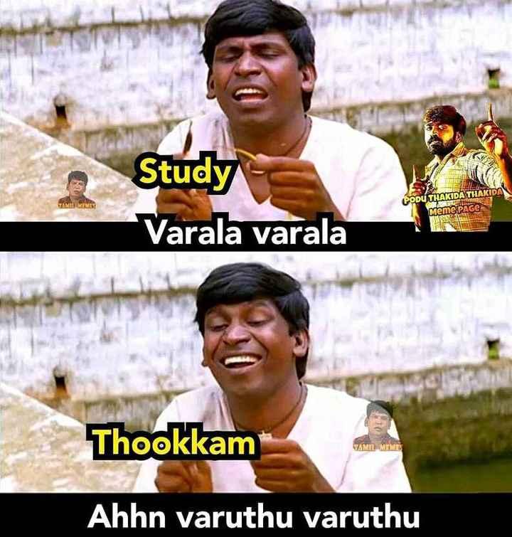 😂 காமெடி கலாட்டா - Study PODU TILAKIDA THAKIDA Meme PAGE Varala varala Thookkam WAMIL MEMES Ahhn varuthu varuthu - ShareChat