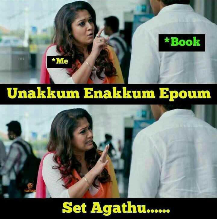 காமெடி - * Book * Me Unakkum Enakkum Epoum Set Agathu . . . . . . - ShareChat