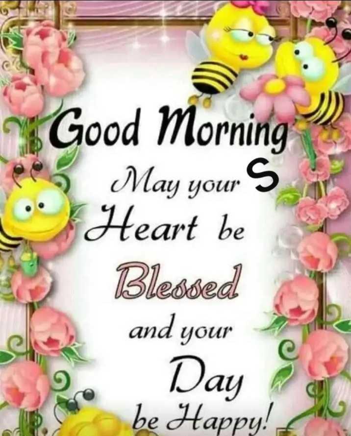 🌞காலை வணக்கம் - w Good Morning May your S Heart be Blessed and your Day be Happy ! - ShareChat