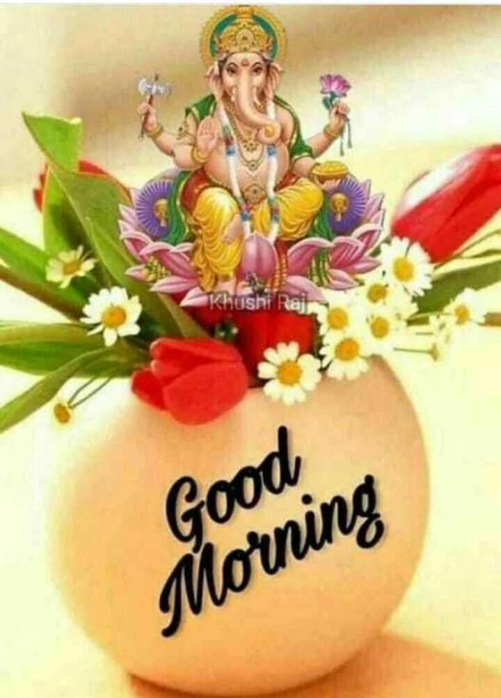🌞காலை வணக்கம் - Khush IR Good Morning - ShareChat