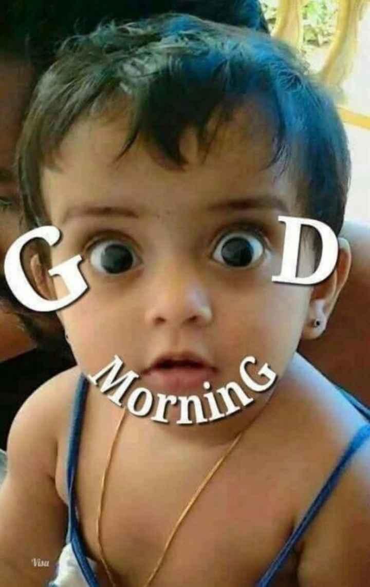 🌞காலை வணக்கம் - OD Morning Visu - ShareChat