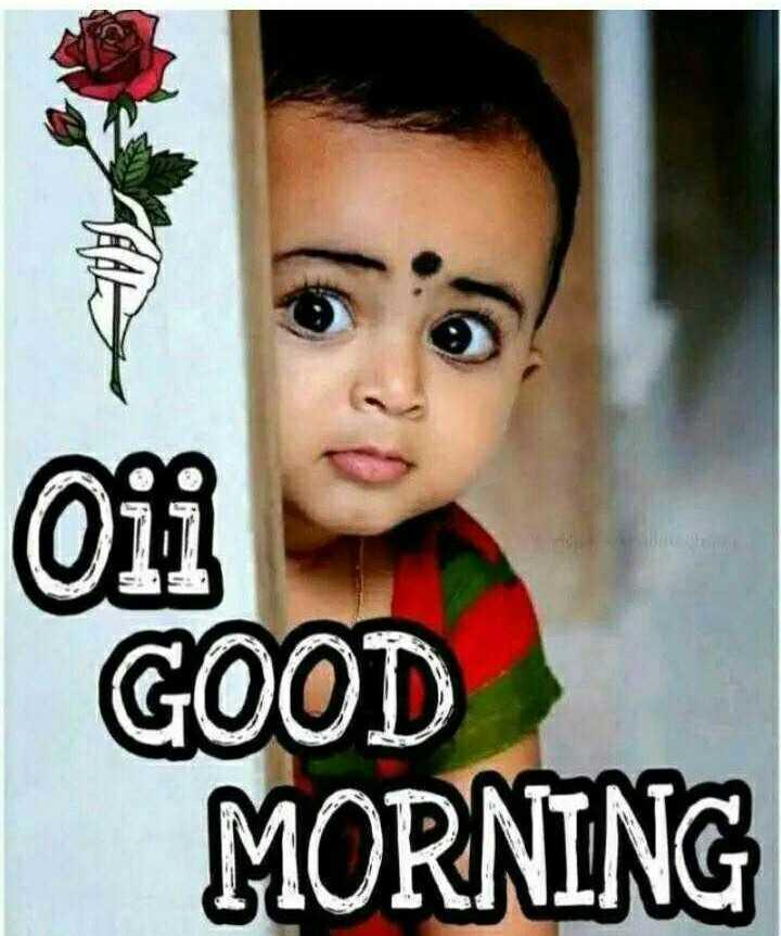 🌞காலை வணக்கம் - Om GOOD MORNING - ShareChat