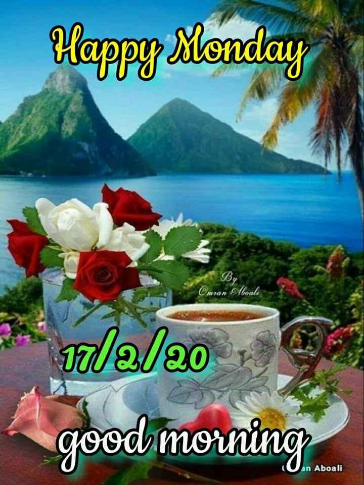 🌞காலை வணக்கம் - Happy Monday By Omran Aboali toal20 good morning an Aboali - ShareChat