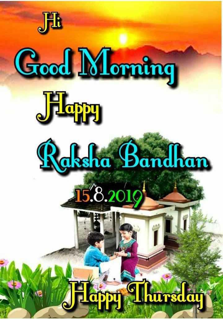 🌞காலை வணக்கம் - HI Good Morning Happ Raksha Bandhan 15 . 8 . 2010 - ShareChat
