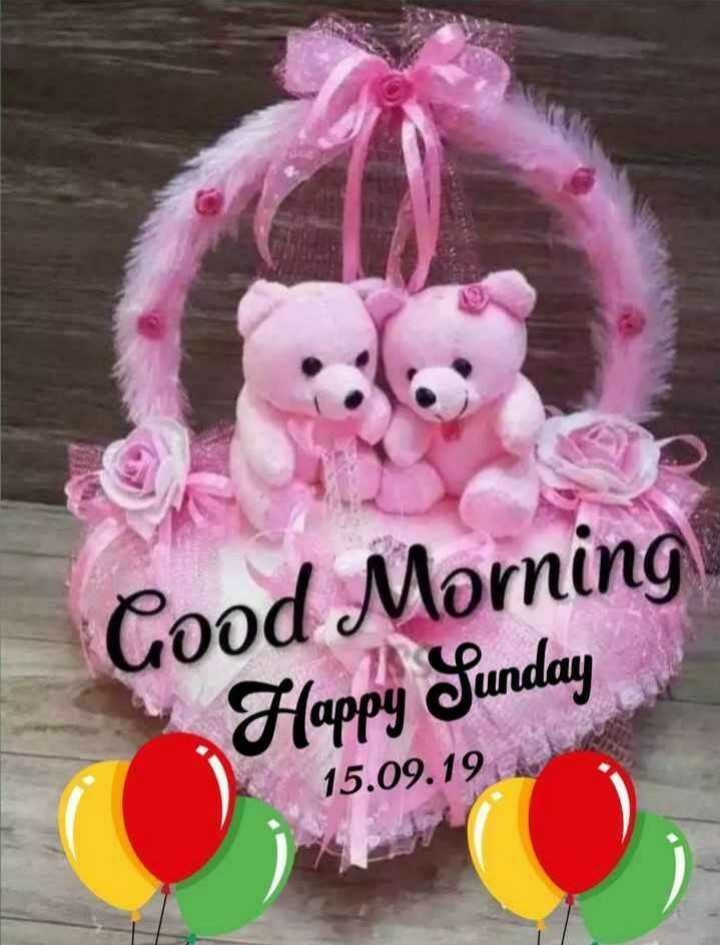 🌞காலை வணக்கம் - Good Morning Happy Sunday 15 . 09 . 19 - ShareChat