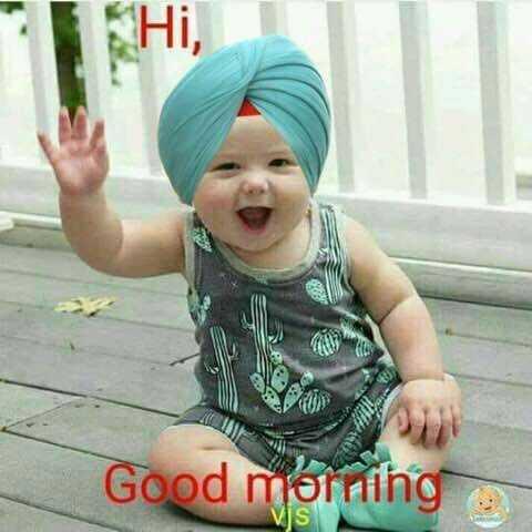 🌞காலை வணக்கம் - Hi , Good morning - ShareChat