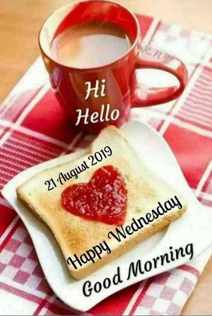 🌞காலை வணக்கம் - Hi Hello 21 August 2019 Happy Wednesday Good Morning - ShareChat