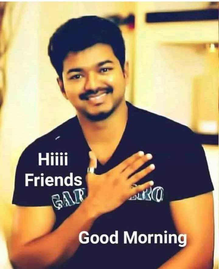 🌞காலை வணக்கம் - Hijji Friends BRO GAR Good Morning - ShareChat