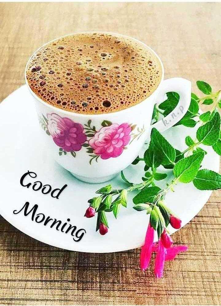 🌞காலை வணக்கம் - Good Morning ASD 1820 RSIPE - ShareChat