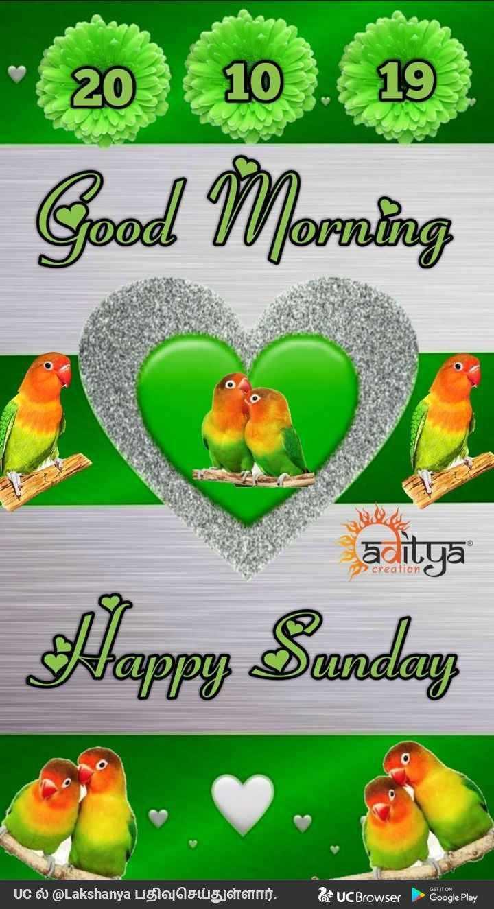 🌞காலை வணக்கம் - Good Morning āditya creation Happy Sunday GET IT ON UC @ @ Lakshanya u81016815JOITOTTITI . ? UC Browser Google Play - ShareChat